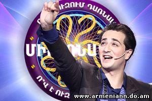 TV - Series Haykakan Serialner Armenian